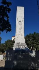 Alamo Cenotaph South